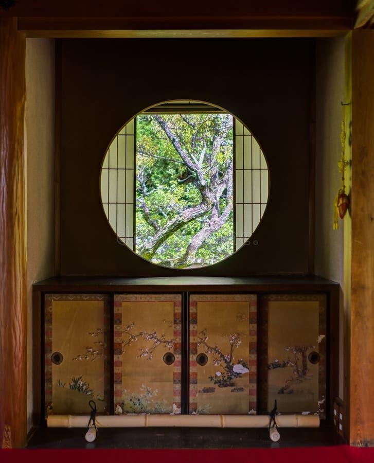 Japoński Świątynny Unryu w Kyoto zdjęcie royalty free