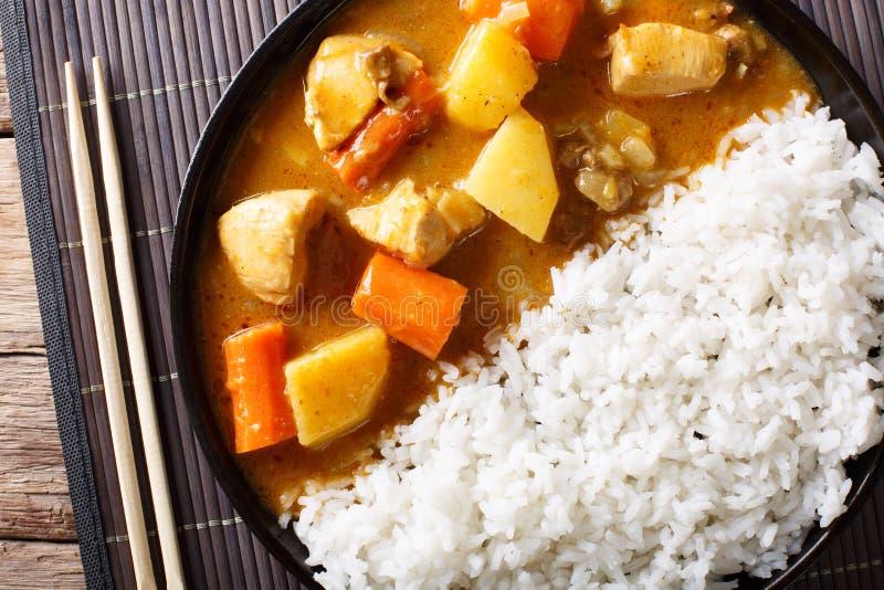 Japoński curry z ryżowym Kare Raisu zakończeniem horyzontalny wierzchołek v fotografia stock
