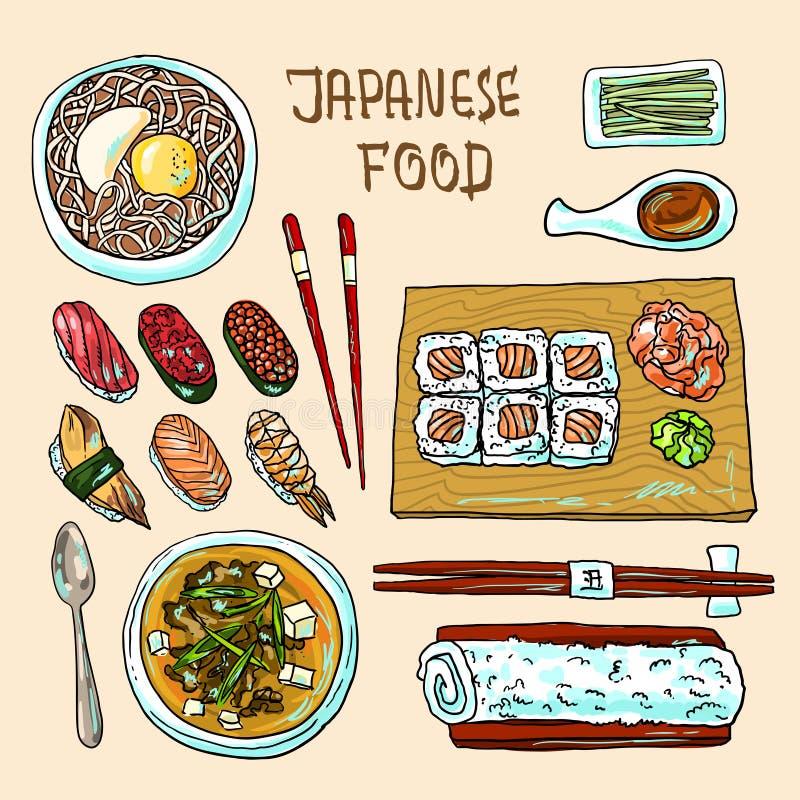 Japoński jedzenie ilustracji