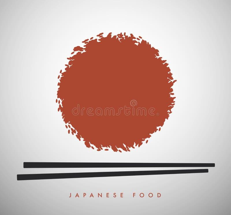 Japoński karmowy symbol z ryż i kijami ilustracji