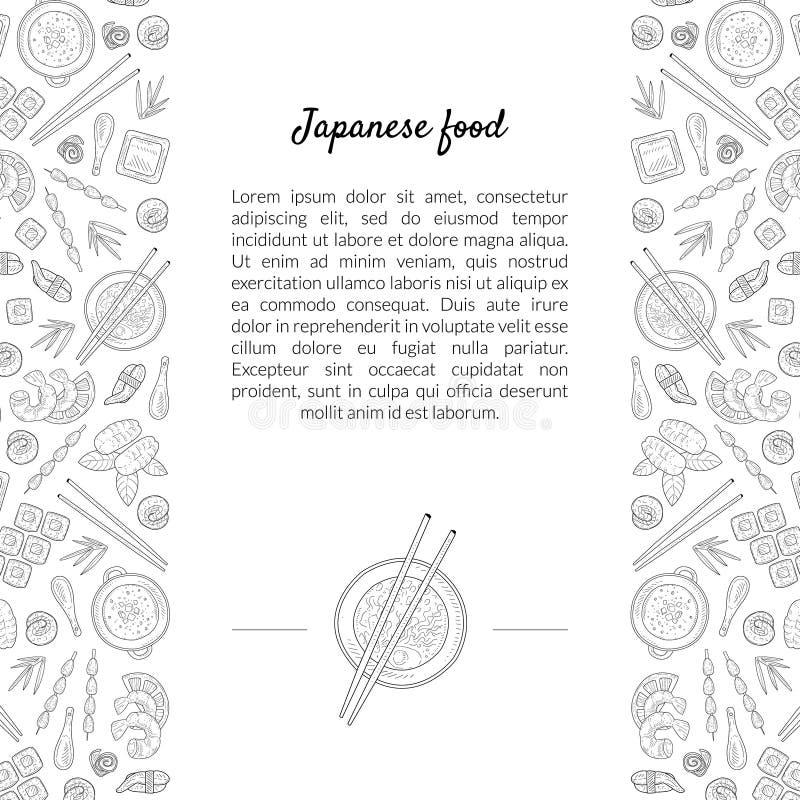 Japoński Karmowy sztandaru szablon z miejscem dla ręka Rysującego wzoru, Karcianego szablonu Dla restauracji teksta i azjata kuch ilustracja wektor