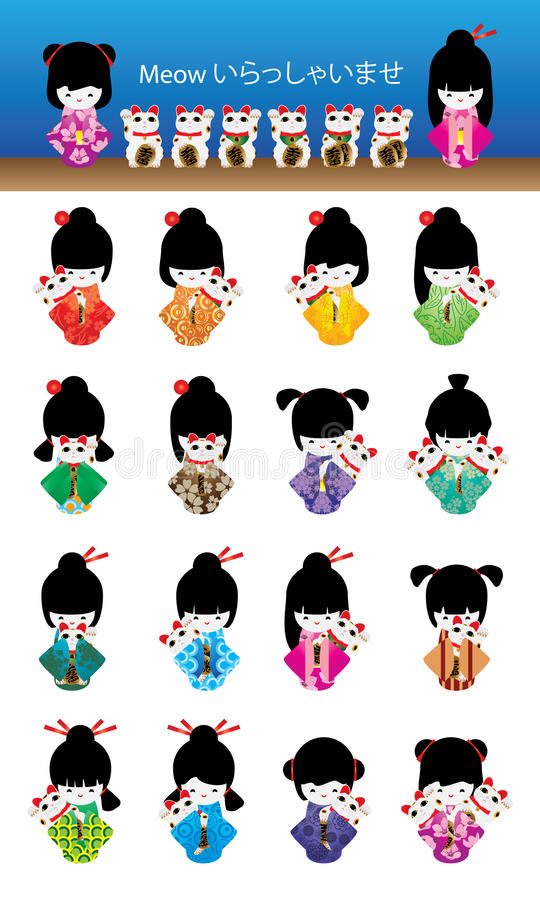 Japoński lali dziewczyny Maneki Neko set royalty ilustracja