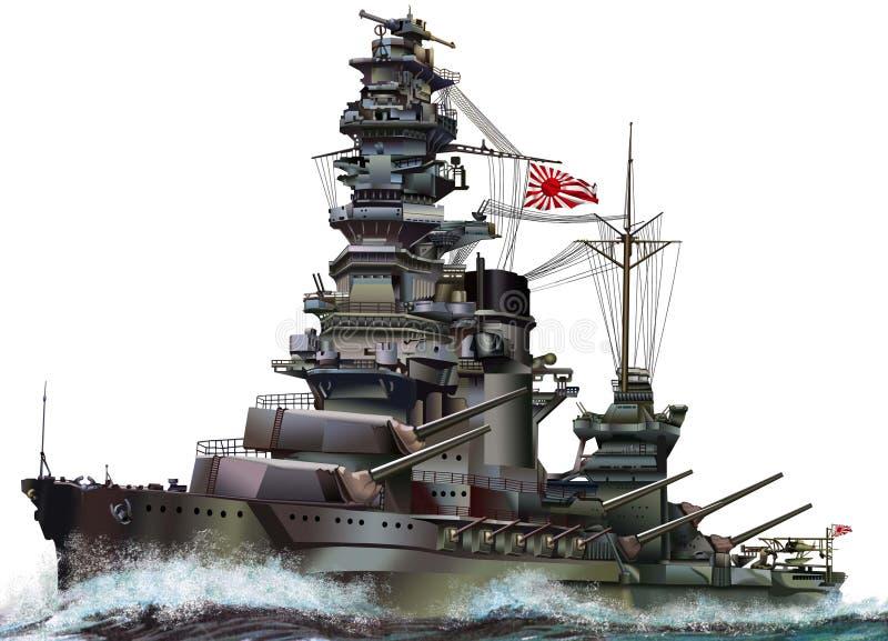 Japoński pancernik ilustracji