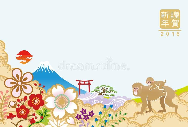 Japoński rok Małpi kartka z pozdrowieniami projekt ilustracji