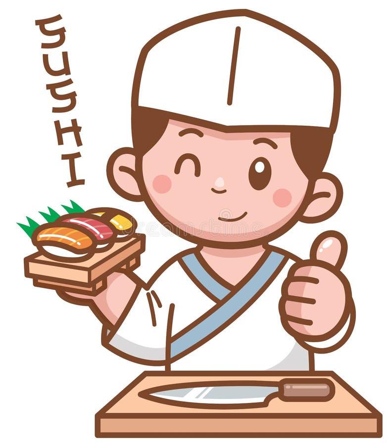 Japoński szef kuchni ilustracja wektor