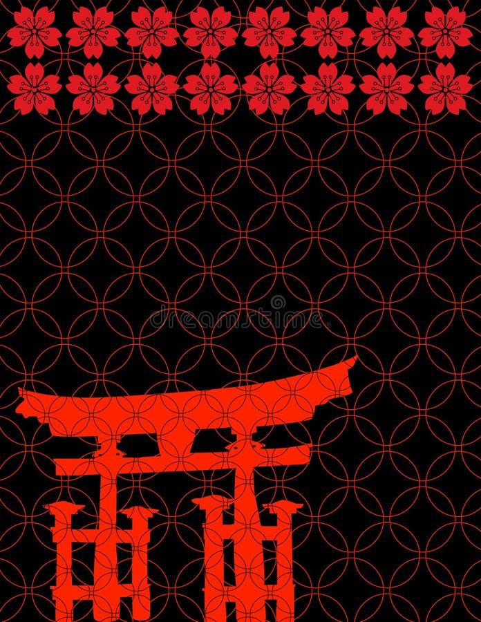 Japoński torii wzór ilustracja wektor