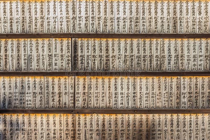 Japońskie Drewniane pastylki zdjęcie stock