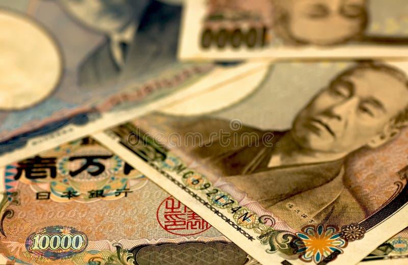 japońskie jeny zdjęcie royalty free