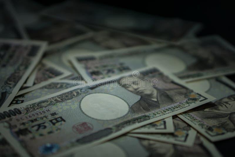 Japońskiego jenu rachunek zdjęcie stock