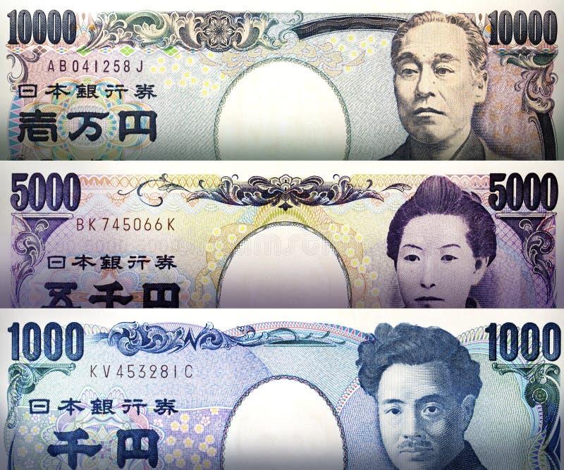 Japońskiego jenu tło obraz stock