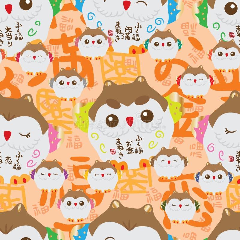 Japońskiego szczęsliwego sowa dzieciaka bezszwowy wzór ilustracji