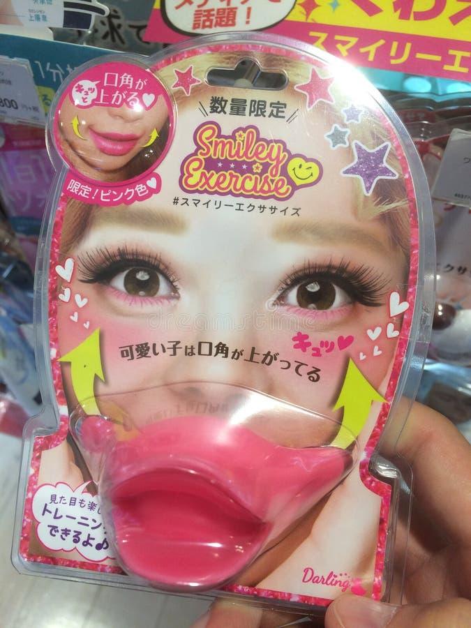 Japońskiego uśmiechu exerciser wyrażeniowy produkt zdjęcie royalty free