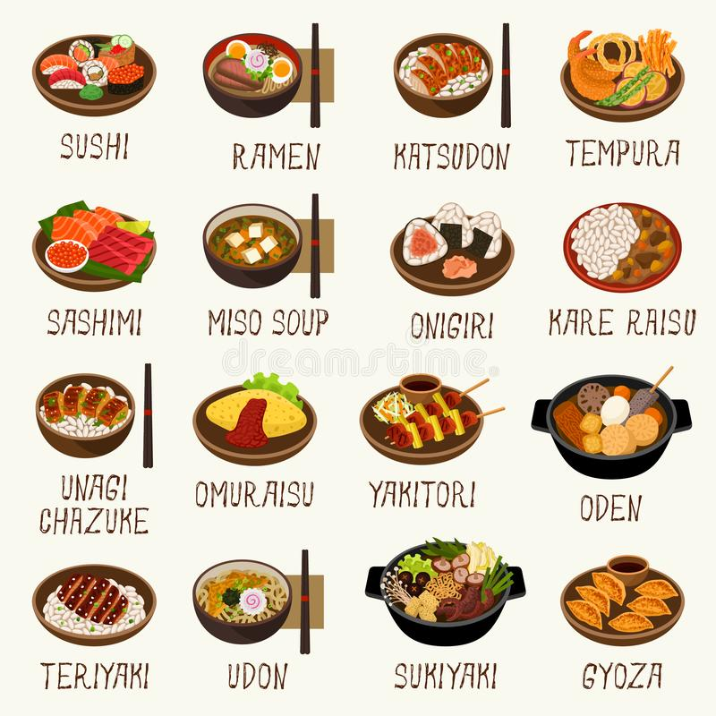Japońskiej kuchni ilustraci wektorowy set ilustracja wektor