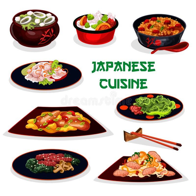 Japońskiej kuchni kreskówki tradycyjna obiadowa ikona royalty ilustracja