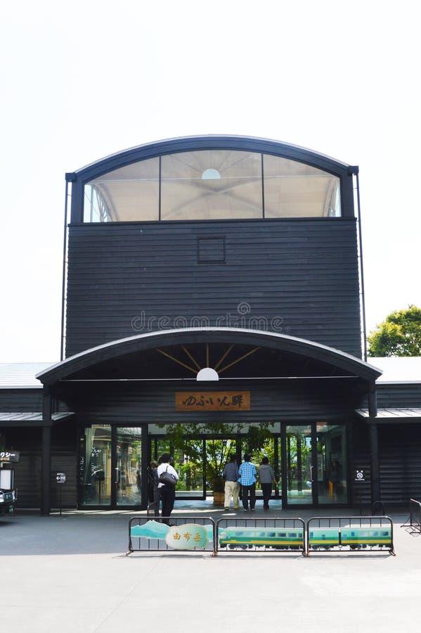 ` Japonés de Yufuin del ` turística de la atracción fotografía de archivo libre de regalías