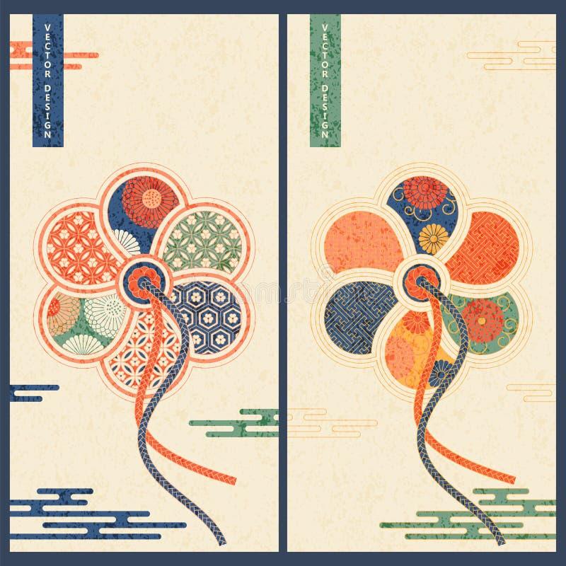 Japonés del vintage del vector fijado con dos plantillas de la tarjeta con diversos modelos japoneses diseño para el negocio, pro stock de ilustración