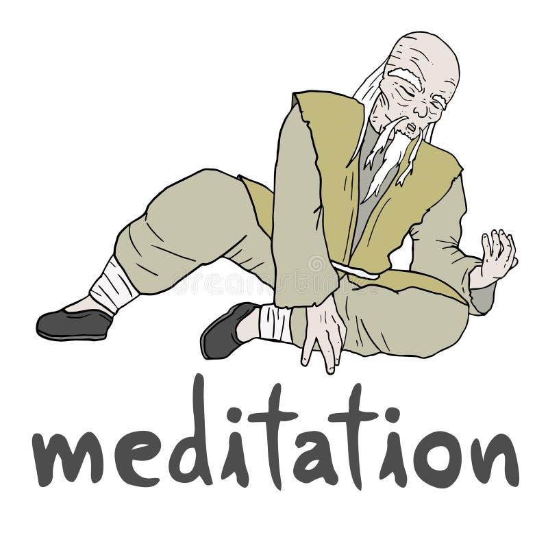 Japonês da meditação ilustração do vetor