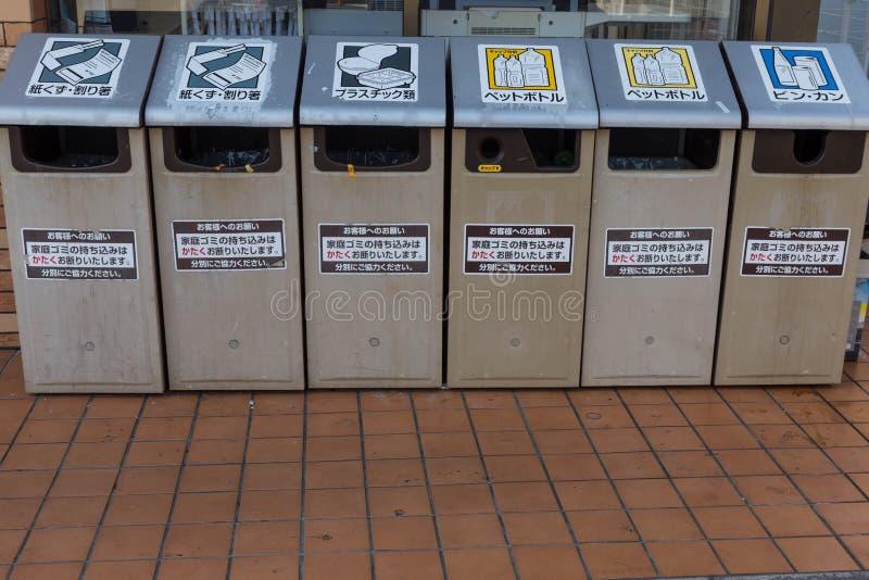 Japonia śmieciarscy kosze i gospodarka odpadami system Śmieciarska segregacja obrazy royalty free