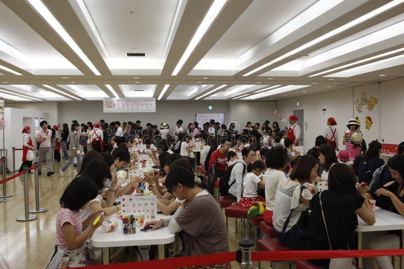 Japonia obraz royalty free
