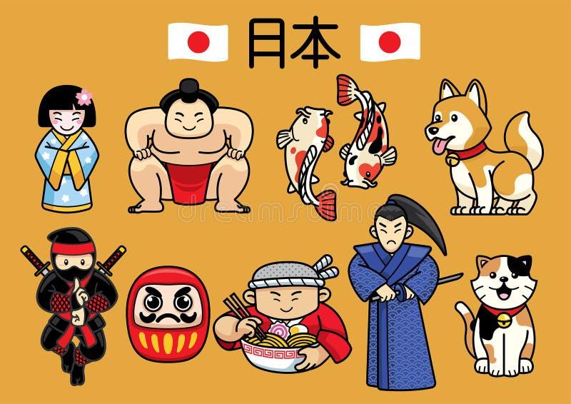 Japonia charakteru kultura w secie ilustracja wektor
