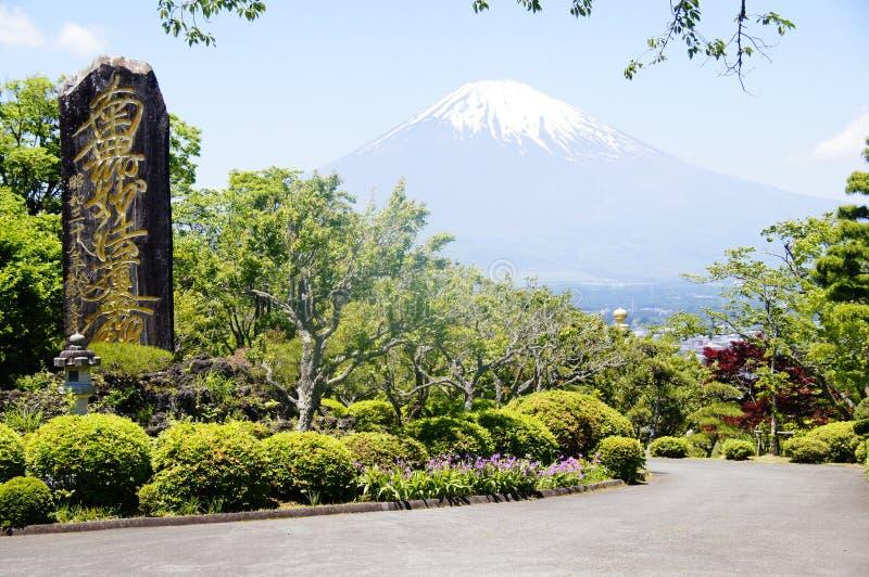 Japonia Fuji wulkan zdjęcie stock