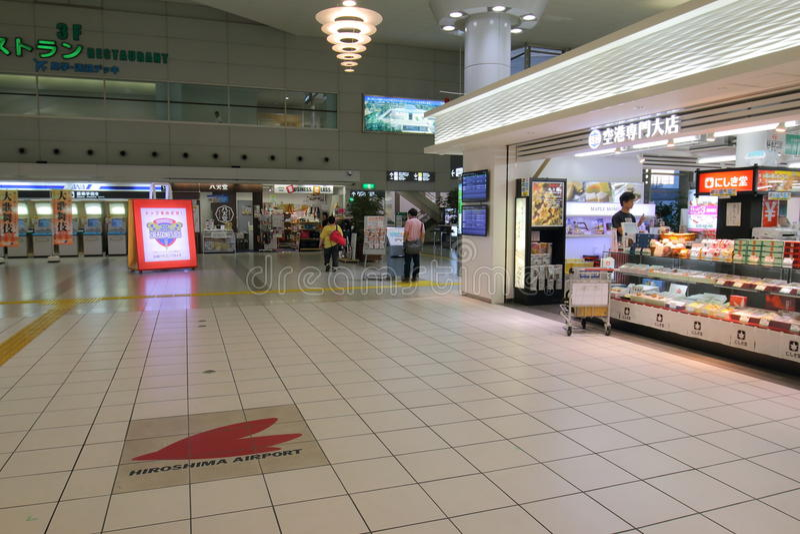 Japonia: Hiroszima lotnisko zdjęcia stock