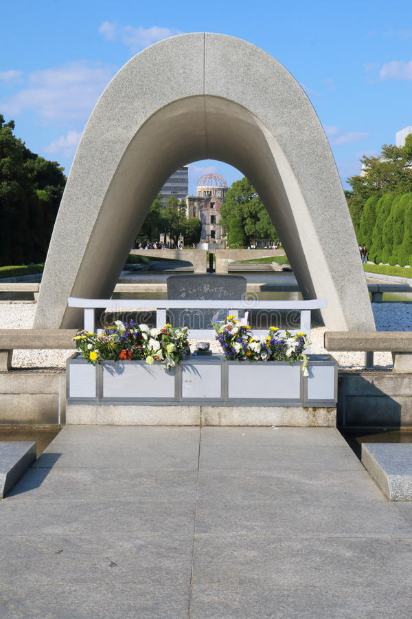 Japonia: Hiroszima pokój Memorial Park zdjęcia stock