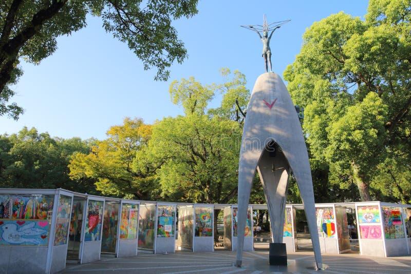 Japonia: Hiroszima pokój Memorial Park zdjęcia royalty free