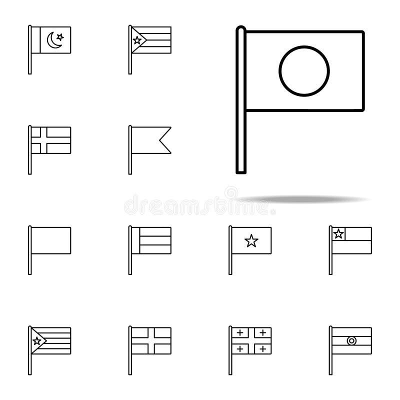 Japonia ikona flag ikon ogólnoludzki ustawiający dla sieci i wiszącej ozdoby ilustracji