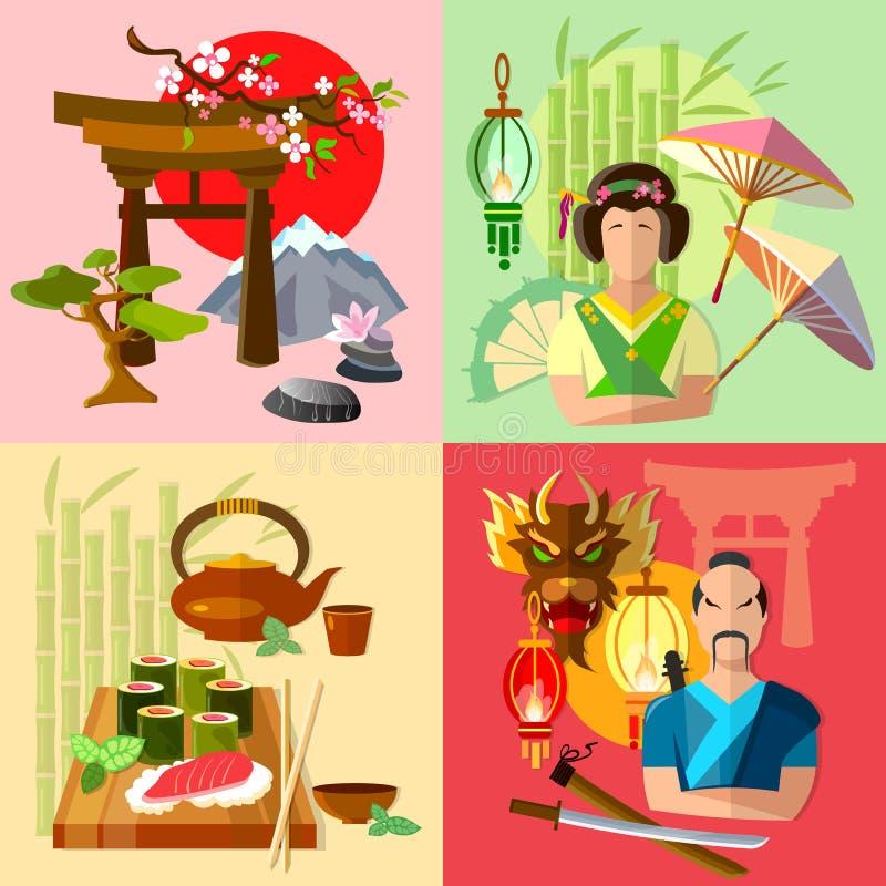Japonia kultury ustalona japońska historia i tradycja ilustracja wektor