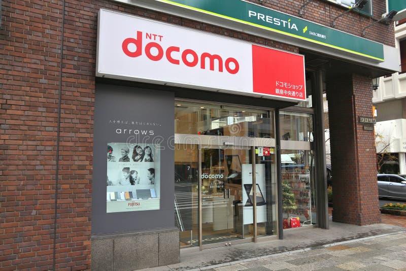 Japonia NTT Docomo zdjęcie stock
