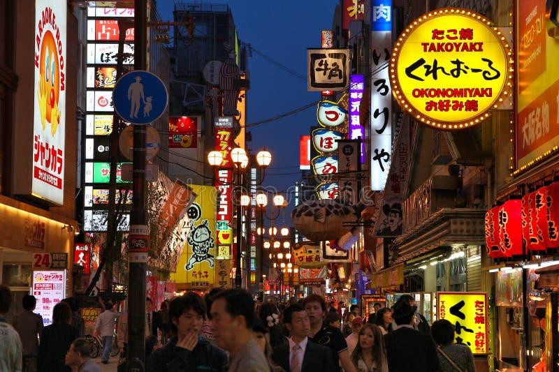 Japonia, Osaka - obraz stock