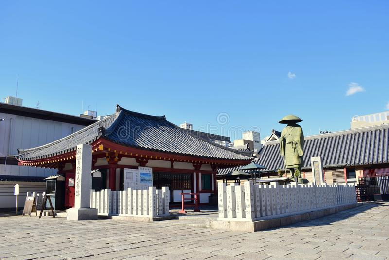 Japonia Osaka Shitennoji świątynia w słonecznym dniu obrazy royalty free