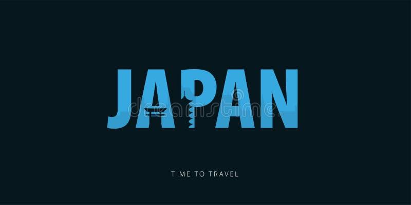 Japonia Podróży bunner z sylwetkami widoki czas podróży również zwrócić corel ilustracji wektora ilustracji