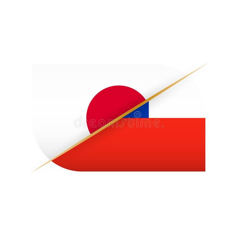 Japonia versus Chile, dwa flag wektorowa ikona dla sport rywalizacji royalty ilustracja