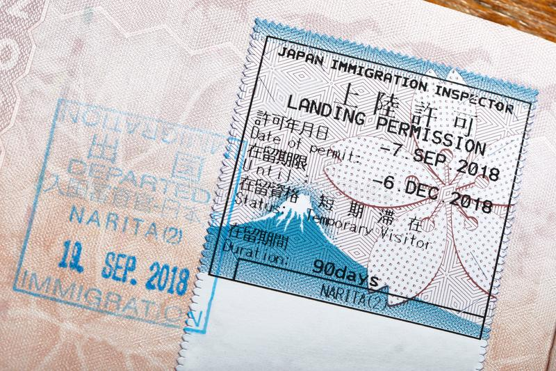 Japonia wizy znaczek fotografia royalty free