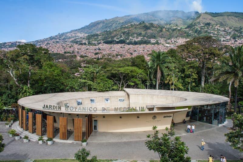 Jardín botánico de Medellin fotos de archivo