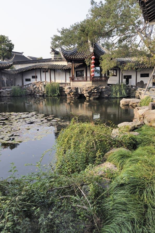 Jardín del administrador humilde imagen de archivo libre de regalías
