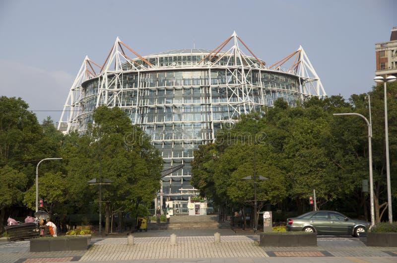 Jardim botânico de Taichung imagem de stock royalty free
