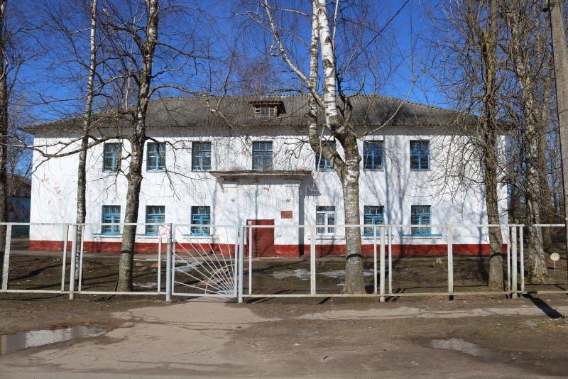 Jardim de infância pequeno foto de stock