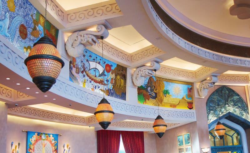Jardim zoológico Os elementos árabes do interior imagens de stock