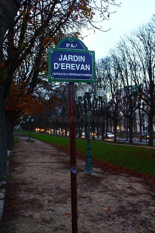 Jardin d'Erevan fotografia de stock
