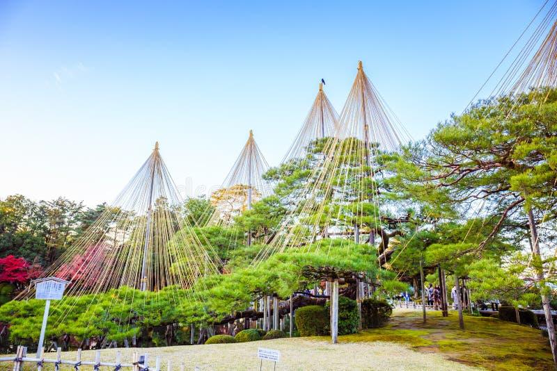 Jardin de Kenrokuen images libres de droits