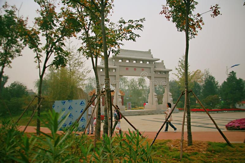 Jardin vert d'expo à Zhengzhou photos libres de droits