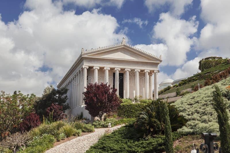 Jardines de Bahai, Haifal Los archivos internacionales de Bahai imagenes de archivo