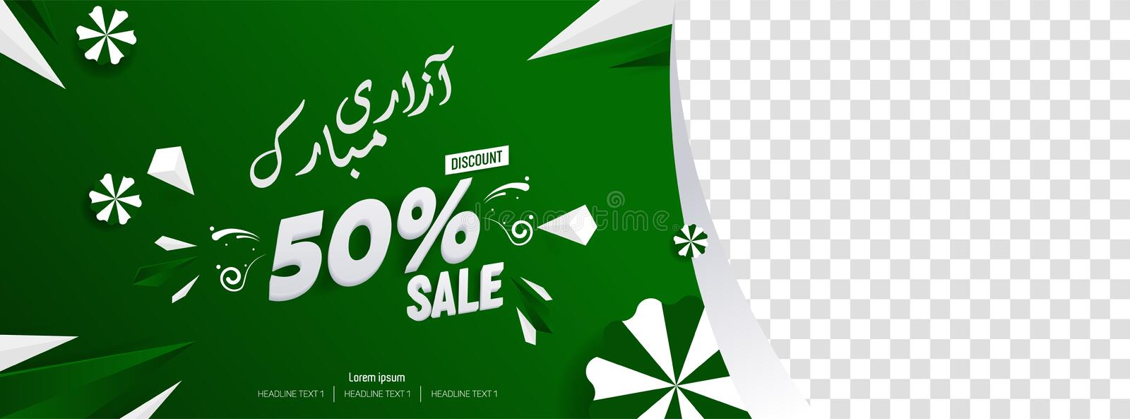 Jashn-e-azadi Mubarak Pakistani Independence Day vector illustration