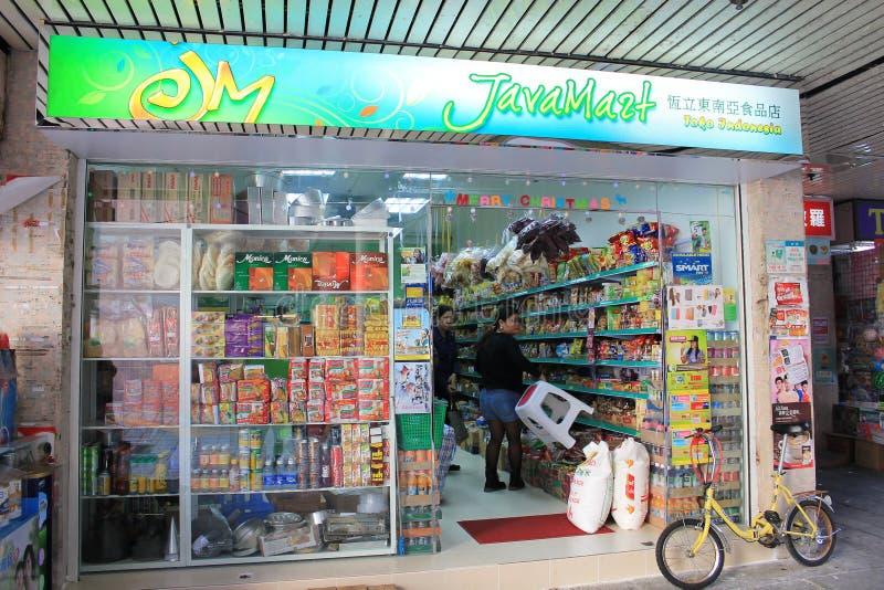 Javamazt en Hong-Kong imagen de archivo libre de regalías