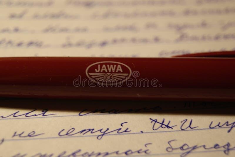 Jawa zdjęcia royalty free
