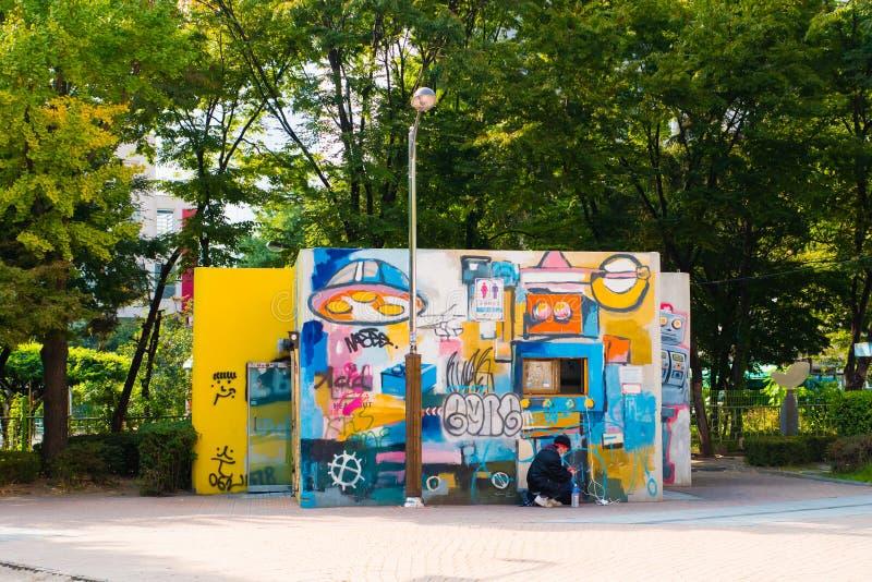Jawna toaleta przy Hongdae zdjęcia royalty free