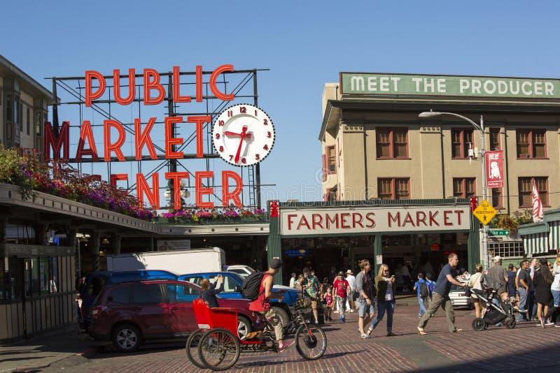 Jawnego rynku centrum przy szczupaka miejscem zdjęcie stock